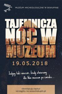 [:pl]Tajemnicza noc w muzeum... (obowiązują zapisy)[:] @ Gąsawa | kujawsko-pomorskie | Polska